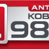Antenne Koblenz sucht Mediaberater/in bzw. Junior-Mediaberater/in