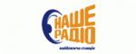 Nahe Radio