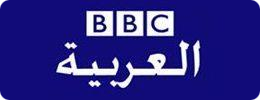 BBC World Service Arabic Services