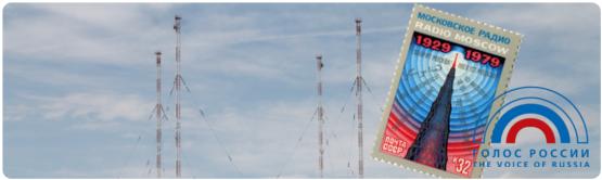 Russisches Radio auf Mittelwelle in Deutschland