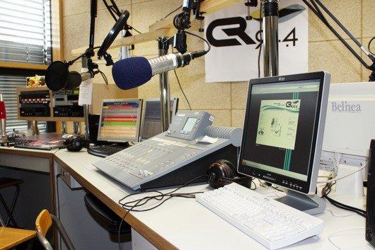 Studio Campus Radio (Bild: ©FH St. Pölten, Foto Kraus)