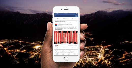 Facebook Live Audio (Bild: ©Facebook)