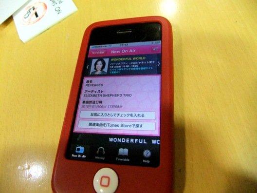 iPhone-App einer japanischen Radiostation im Jahre 2010