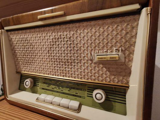 Radioapparat Minsk 61 aus den Minsker Radiowerken aus der Zeit, als Stanislaw Schuschkewitsch dort Chefingenieur war (Foto: Christian Milling privat)