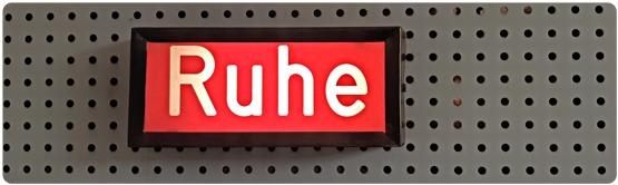Ruhe-Leuchtschild (Bild: ©Eifeler Radiotage / Daniel Kähler)