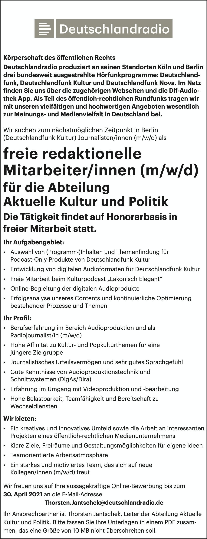 Deutschlandradio sucht freie redaktionelle Mitarbeiter/innen (m/w/d) für die Abteilung Aktuelle Kultur und Politik