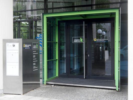 Klassik Radio-Eingang (Bild: ©W.D.Roth)
