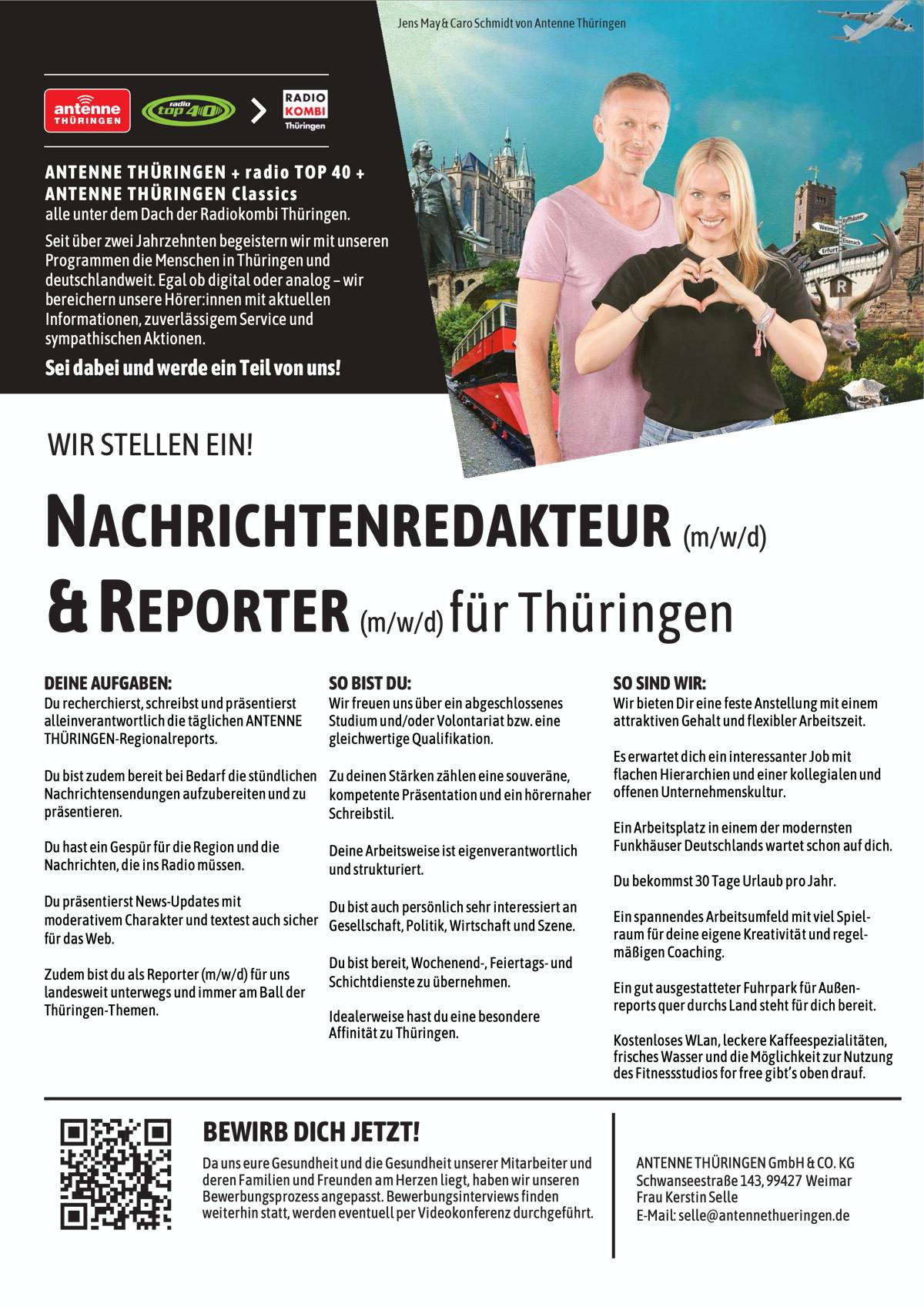 ANTENNE THÜRINGEN sucht Nachrichtenredakteur (m/w/d) & Reporter (m/w/d)